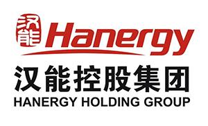 汉能集团能源展