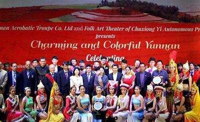 【访孟文化演出团】中国与孟加拉建交四十周年