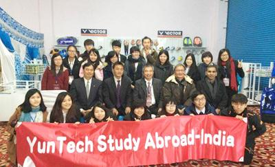 首批赴印度Amity管理学院学习团成员圆满结业