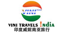 北京威妮之旅旅游咨询服务有限公司